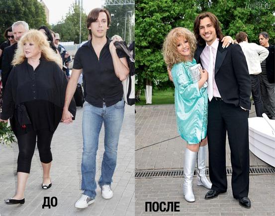 Алла Пугачева похудела