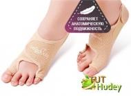 ValgoSocks - инновационные носочки от косточки