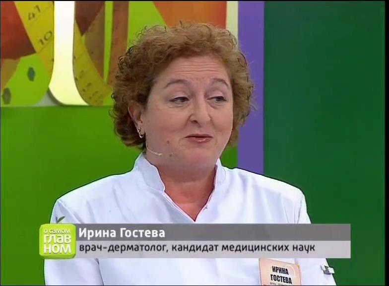 Крем «Здоров» - открытие в лечении псориаза